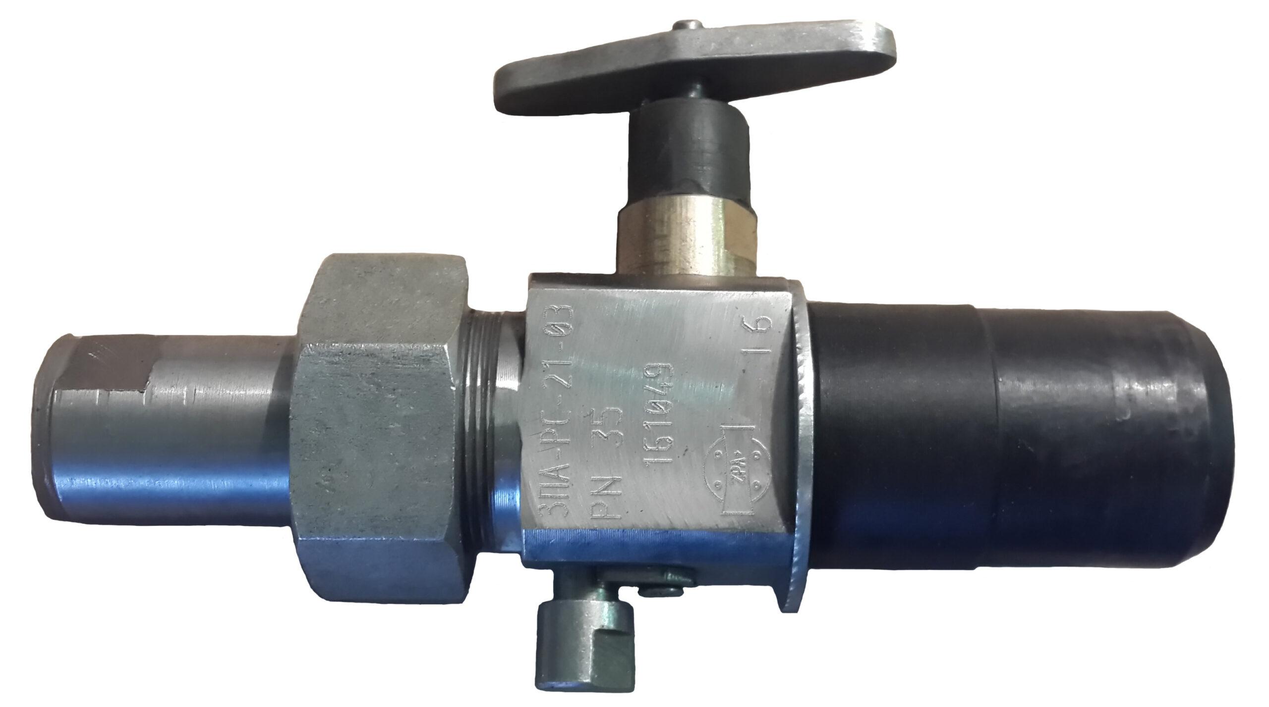 Производство РС-21